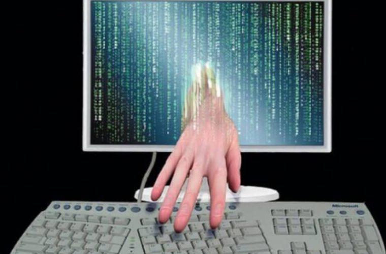 «Συναγερμός» για κακόβουλο λογισμικό που «κλειδώνει» υπολογιστές και ζητά λύτρα! Τι πρέπει να προσέξετε