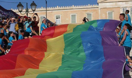 Το Athens Pride πρέπει να ενώνει
