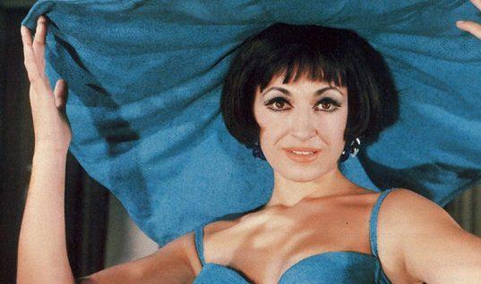 Μάρθα Καραγιάννη: Σπάνια δημόσια εμφάνιση για την αγαπημένη ηθοποιό του ελληνικού σινεμά! (εικόνες)
