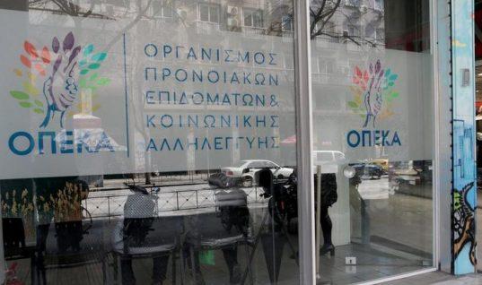 ΟΠΕΚΑ: Πότε καταβάλλονται συντάξεις, ΚΕΑ, επίδομα παιδιού Α21 και επίδομα ενοικίου