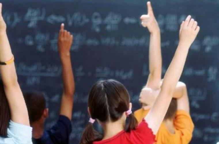 Δεν θα γίνουν μαθήματα στα σχολεία την Παρασκευή 27 Σεπτεμβρίου- Δείτε γιατί