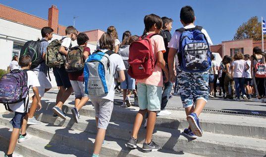 Αντίστροφη μέτρηση για το πρώτο κουδούνι της σχολικής χρονιάς – Τι αλλάζει