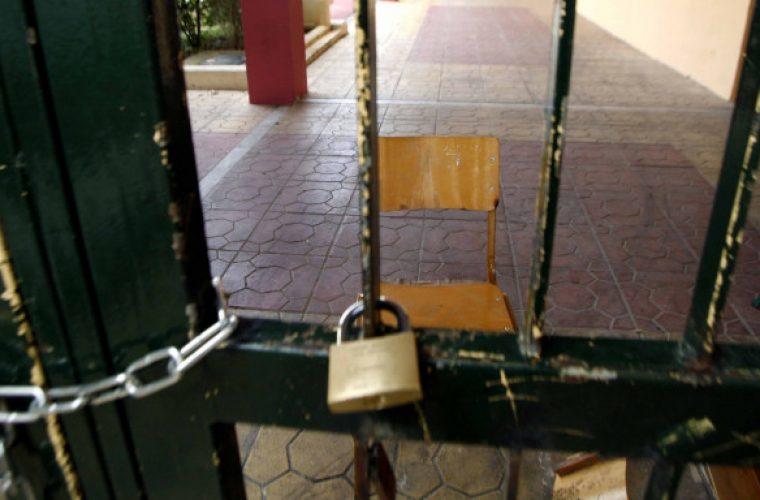 Αυτά τα σχολεία θα παραμείνουν κλειστά στην Αττική -Εξαιτίας του σεισμού του Ιουλίου