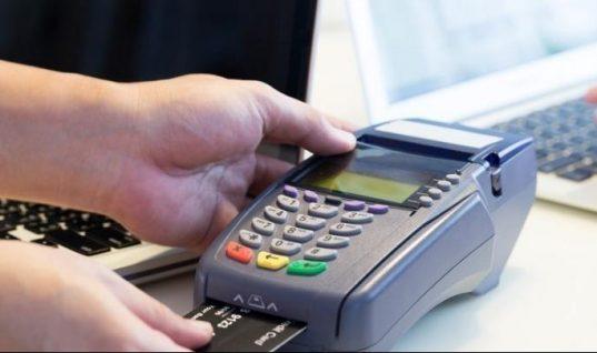 Τι αλλάζει σε πληρωμές με κάρτες από σήμερα
