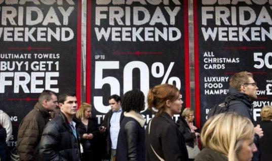 Πότε πέφτει η Black Friday φέτος, η ημέρα των «τρελών» εκπτώσεων
