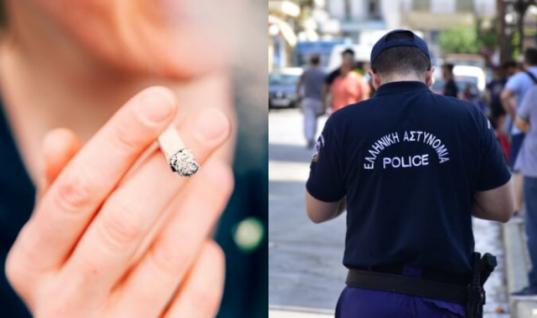 Μπόνους στους αστυνομικούς που θα «συλλαμβάνουν» καπνιστές – Το 20% στην τσέπη τους