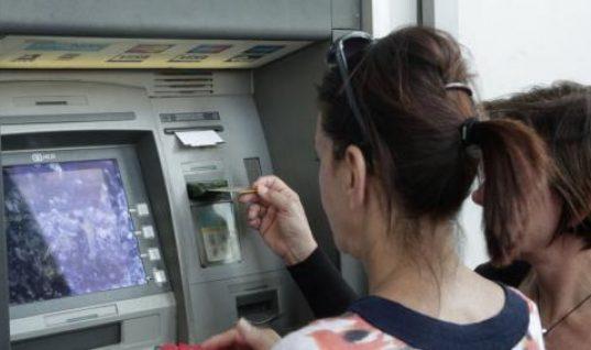 Μπαράζ πληρωμών αυτή την εβδομάδα – Πότε καταβάλλονται επιδόματα και συντάξεις