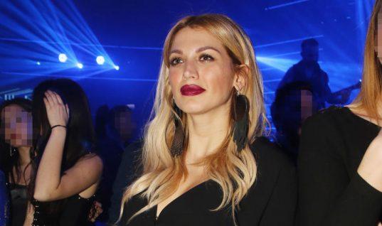 Η Κωνσταντίνα Σπυροπούλου φόρεσε την τελευταία τάση της μόδας!