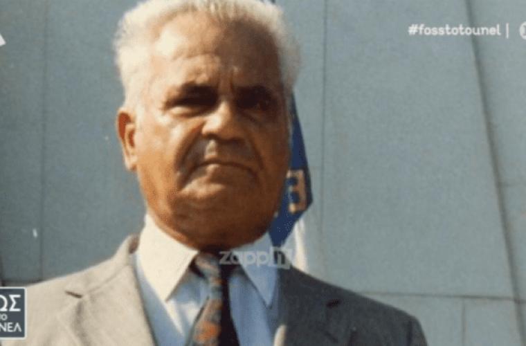 Μιχάλης Σαρικλής: Η εξαφάνιση του Σαμιώτη που αποδείχθηκε δολοφονία