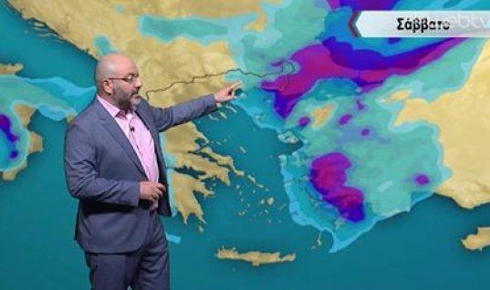 «Μεγάλη προσοχή» προειδοποιεί ο Σ. Αρναούτογλου – Νέο κύμα με καταιγίδες και μπόρες (Vid)