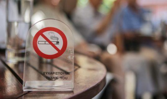 Αντικαπνιστικός νόμος: Πού απαγορεύεται πλέον το τσιγάρο, ποια είναι τα πρόστιμα