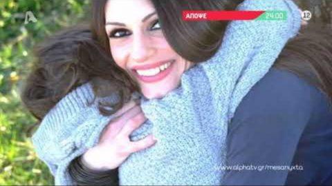 Η Άσπα Τσίνα στην πιο δύσκολη μάχη για τη ζωή της: «Μαμά δε θέλω να πεθάνεις» μου λέει ο γιος μου
