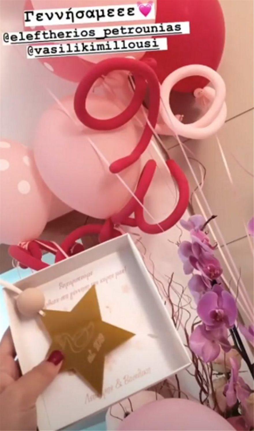 Πετρούνιας -Μιλλούση: Τι δώρο έκαναν σε όσους πήγαν στο μαιευτήριο (εικόνες)