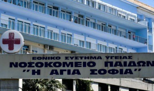 Ιδού τα αποτελέσματα του μη εμβολιασμού: Παιδί στην Ελλάδα πέθανε από διφθερίτιδα (εικόνα)