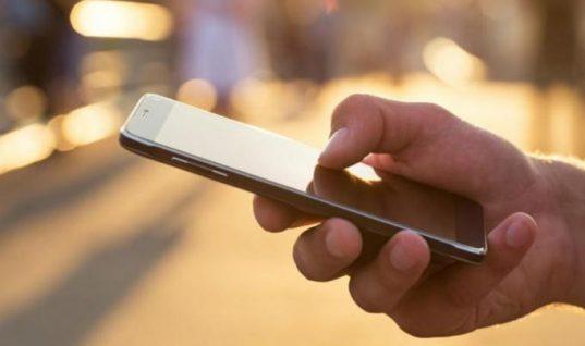 Προειδοποίηση: Τεράστιο κενό ασφαλείας σε δημοφιλή android εφαρμογή – Σβήστε την!