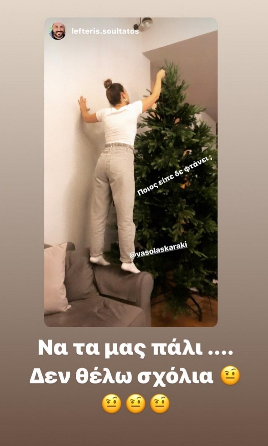 Η Βάσω Λασκαράκη στολίζει το δέντρο μαζί με τον Λευτέρη Σουλτάτο και εκείνος την τρολάρει (εικόνες)