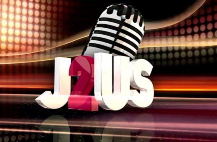 Κριτής στο «Just The 2 Of Us» ο τραγουδιστής-έκπληξη που δεν βγαίνει ποτέ στην τηλεόραση