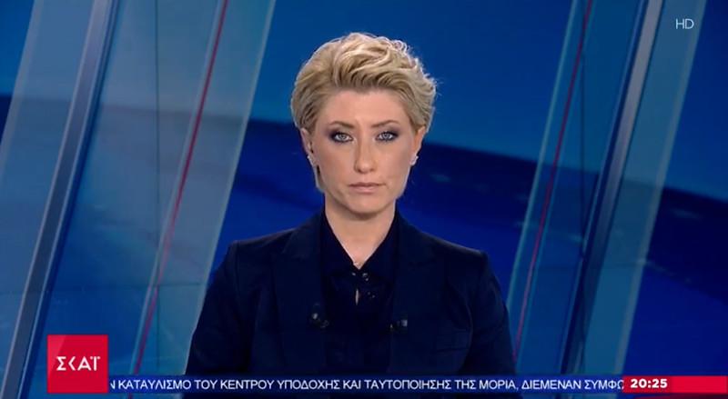 Ριζική αλλαγή για τη Σία Κοσιώνη! Τόλμησε και έκοψε τα μαλλιά της αλά γκαρσόν (εικόνα )