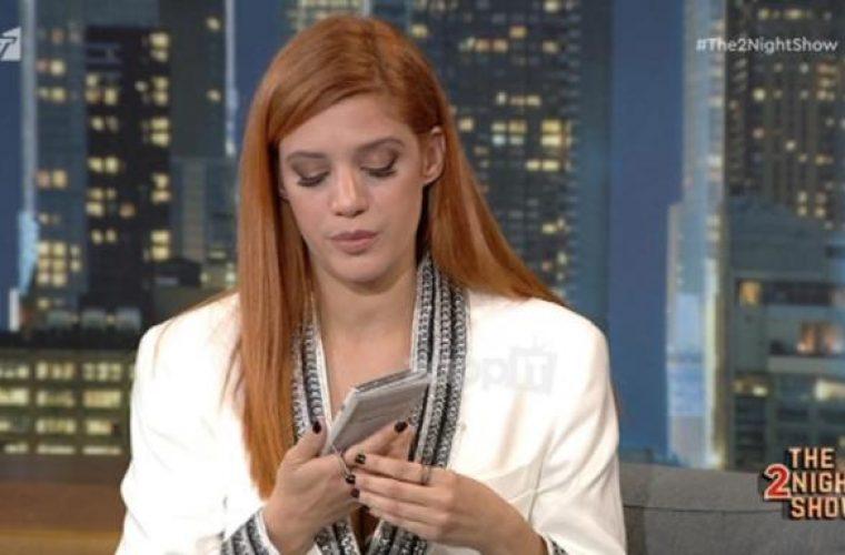 """Η Τζένη Θεωνά παίρνει τηλέφωνο τον σύντροφο της και εκείνος την """"αδειάζει"""""""