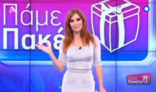 Comeback της Χατζηβασιλείου με το «Πακέτο» – Σε ποιο κανάλι