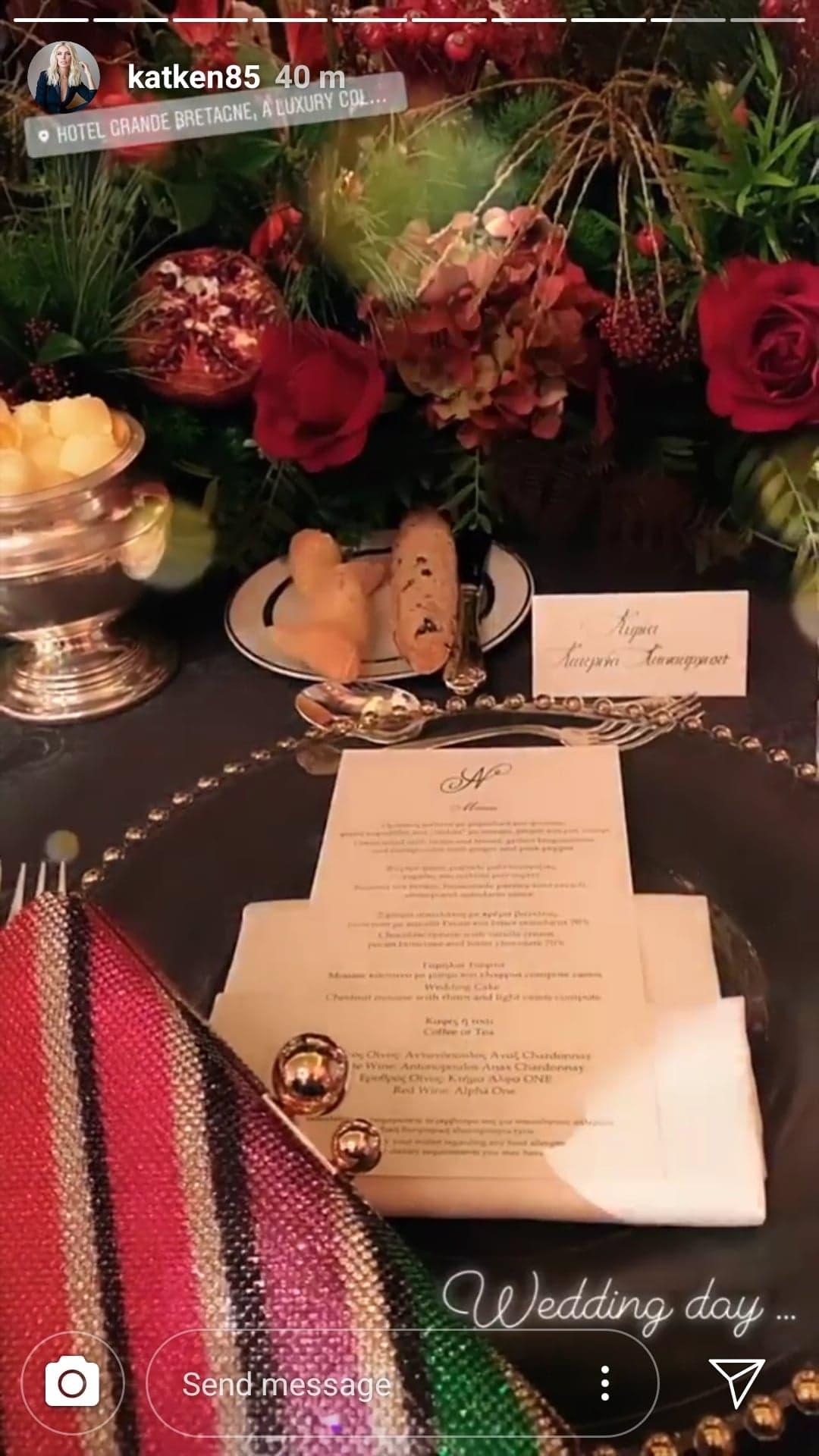 Kατερίνα Καινούργιου: Έκανε την πιο chic εμφάνιση, καλεσμένη σε γαμήλιο γεύμα!(εικόνες)