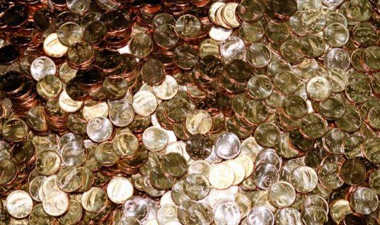 «Τέλος» στα νομίσματα ενός και δύο λεπτών θέλει να βάλει η Ε.Ε.- Σχέδιο στρογγυλοποίησης των τιμών
