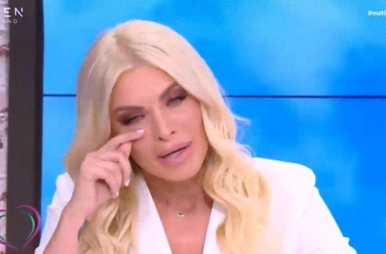 Κατερίνα Καινούργιου: Ξέσπασε σε κλάματα στον αέρα της εκπομπής(vid)