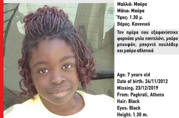 Θρίλερ δίχως τέλος: Νέα κατάθεση από τον πατέρα της 7χρονης που εξαφανίστηκε