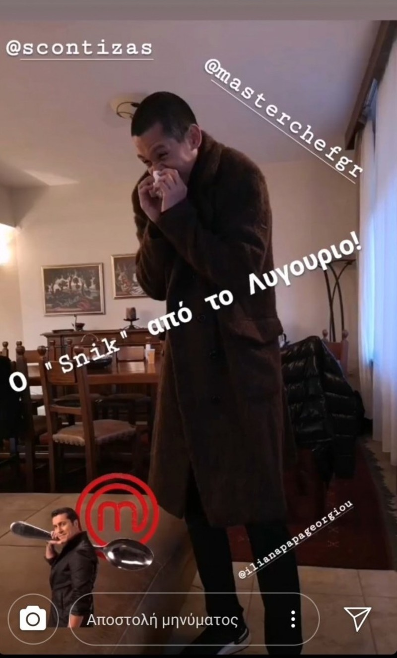 Επικό τρολάρισμα: Ο Κοντιζάς έβαλε γούνα, ο Κουτσόπουλος (εννοείται) το σχολίασε και εμείς ακόμα γελάμε! (εικόνα)