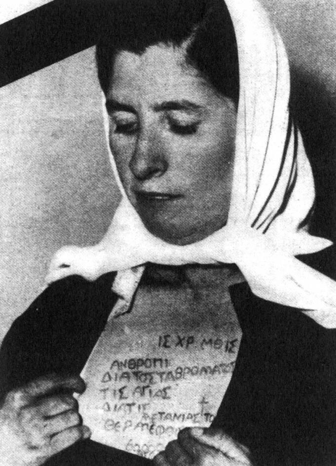 Πέθανε η «Αγία Αθανασία του Αιγάλεω» - Η απίστευτη ιστορία της βοσκοπούλας από την Αμαλιάδα
