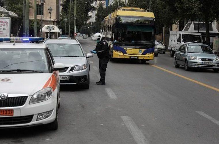 Χαλκίδα: Ήρθε από το εξωτερικό, έσπασε την καραντίνα, τον κατήγγειλε η μάνα του και θα πληρώσει 5.000 ευρώ!