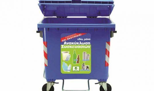 Μεγάλη προσοχή! Δεν πετάμε στον μπλε κάδο ανακύκλωσης γάντια και ιατρικές μάσκες