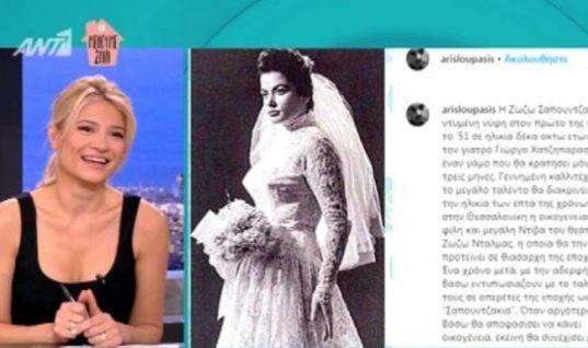 Η έκπληξη της Σκορδά για τη νύφη της φωτογραφίας και ο εκνευρισμός της με τους συνεργάτες της!