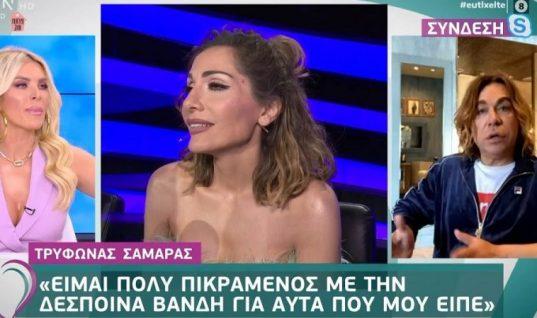 Πληγωμένος ο Τρύφωνας Σαμαράς με τη Δέσποινα Βανδή ζήτησε να φύγει από το J2US: «Με μείωσε προσωπικά»