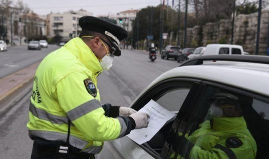 Σκέψεις για απαγόρευση κίνησης ΙΧ από Μ. Σάββατο μέχρι Κυριακή του Πάσχα –Τα μέτρα από την ΕΛ.ΑΣ.