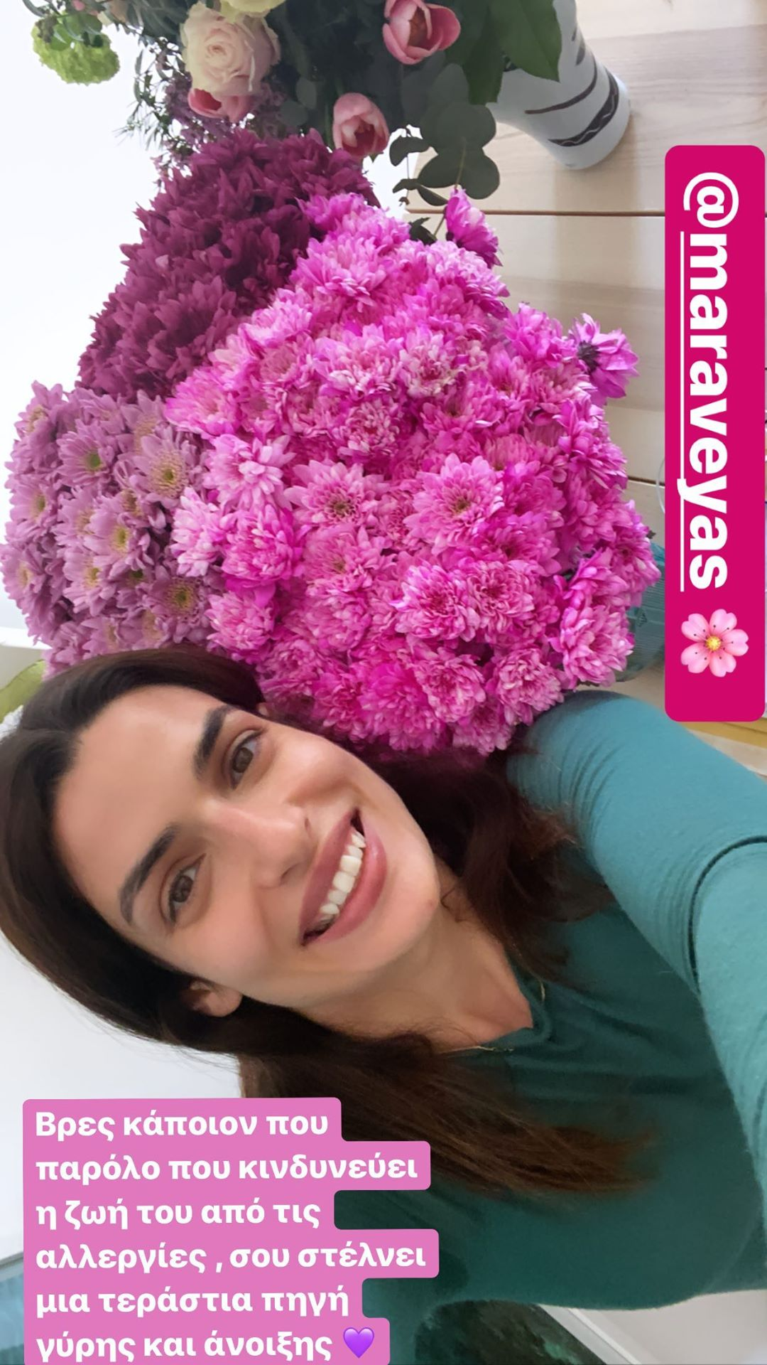 Κωστής Μαραβέγιας: Το τρυφερό δώρο- έκπληξη στην Τόνια Σωτηροπούλου για τα γενέθλιά της