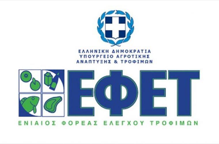 ΕΦΕΤ: Ανακαλεί ρολό κοτόπουλο ελληνικής εταιρίας λόγω σαλμονέλας