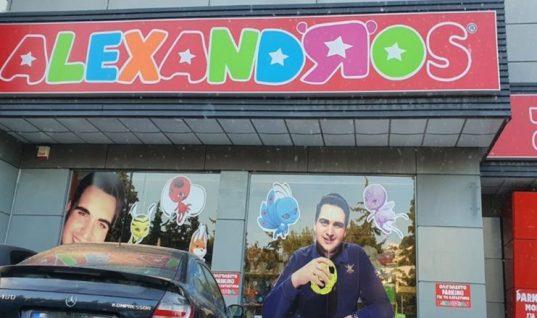 «Αλέξανδρος»: Το νέο κατάστημα του Ζαχαριά στη μνήμη του παιδιού του (εικόνες)