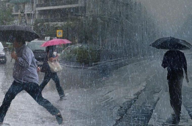 Έκτακτο δελτίο επιδείνωσης καιρού με ισχυρές βροχές και καταιγίδες
