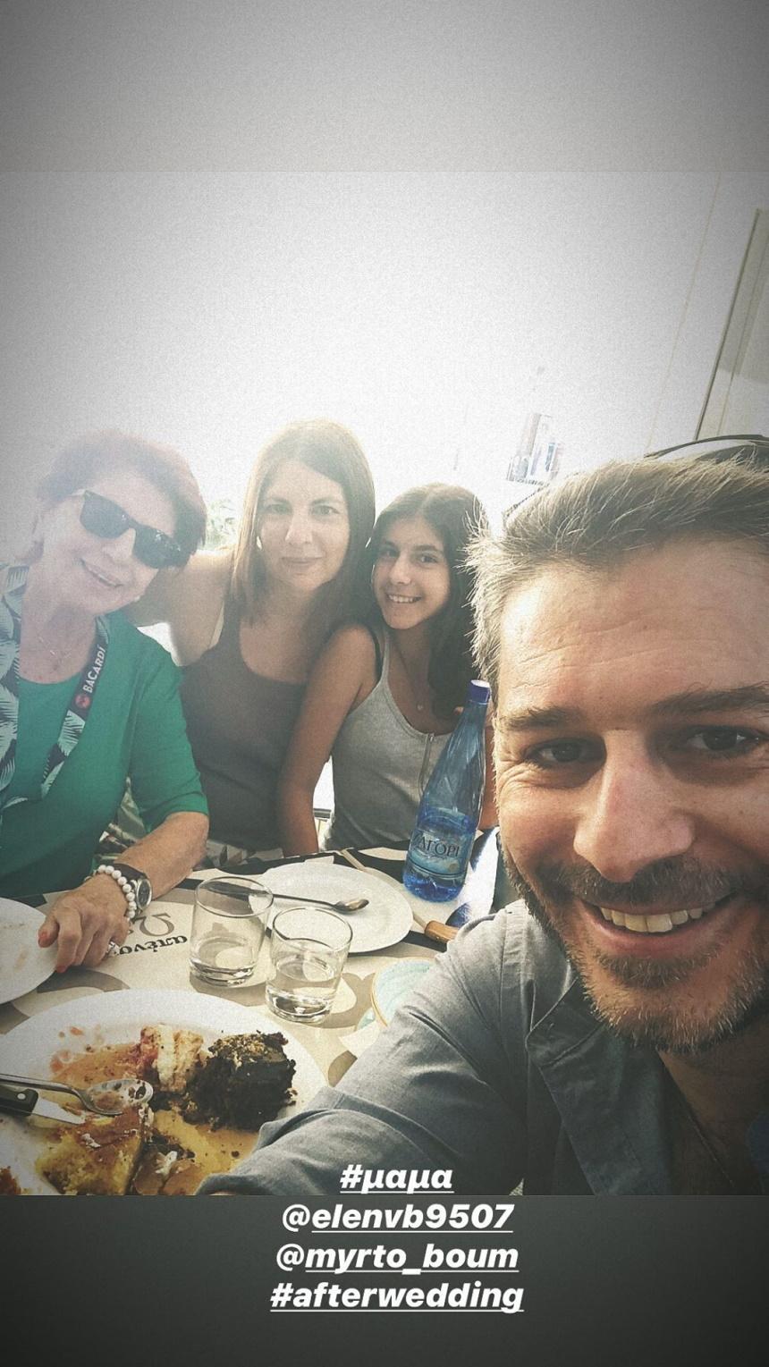 Αλέξανδρος Μπουρδούμη- Λένα Δροσάκη: Παντρεύτηκαν στην Πάτρα! (εικόνες)