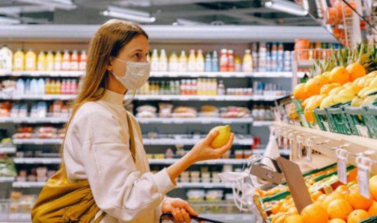 Υποχρεωτική για όλους η μάσκα στα σούπερ μάρκετ- Δείτε από πότε ισχύει η νέα απόφαση