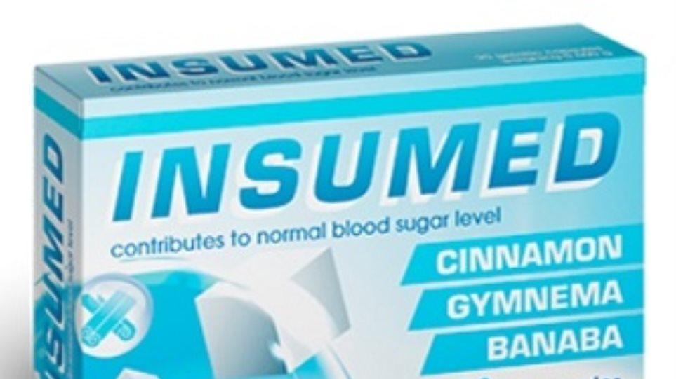 Προσοχή: O ΕΟΦ προειδοποιεί για προϊόν που πωλείται για τον διαβήτη