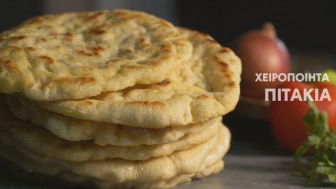 Πίτες για σουβλάκι: Ο Πάνος Ιωαννίδης μας δείχνει πώς να τις φτιάξουμε εύκολα και γρήγορα με ελάχιστο λάδι! (vid)