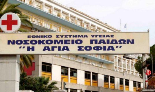 Κορωνοϊός: Ανησυχία για τα αυξημένα κρούσματα στα παιδιά στην Ελλάδα -64 θετικά μόνο τον Ιούλιο
