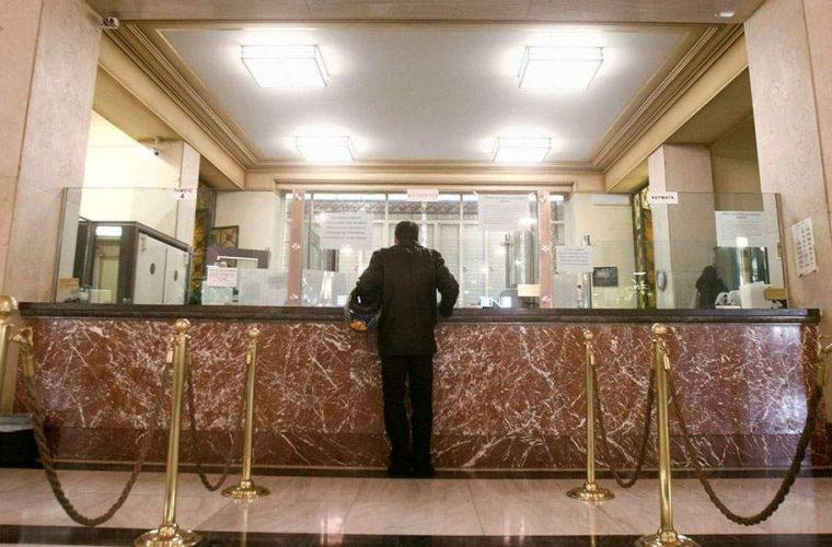 Τράπεζες: Ποιες συναλλαγές δεν θα πραγματοποιούνται από την Τρίτη 4/8 λόγω κορωνοϊού