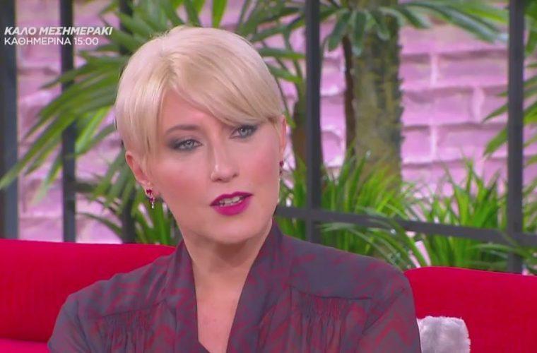 Σία Κοσιώνη: Αποκάλυψε την αντίδραση του σύζυγού της, Κώστα Μπακογιάννη όταν έκοψε τα μαλλιά της!