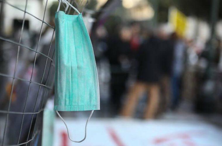 Αυτόφωρο και διώξεις σε όσους δεν φορούν μάσκα μετά από παρέμβαση του εισαγγελέα του Αρείου Πάγου