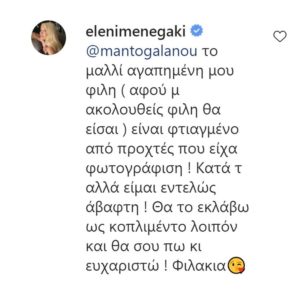 Ελένη Μενεγάκη: Το σχόλιο-επίθεση στο instagram και η συστημένη απάντηση της παρουσιάστριας! (εικόνες)