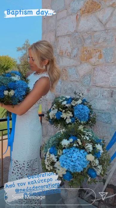 Η Κατερίνα Καινούργιου έγινε νονά- Το ολόλευκο σαν νυφικό φόρεμά της! (εικόνες)