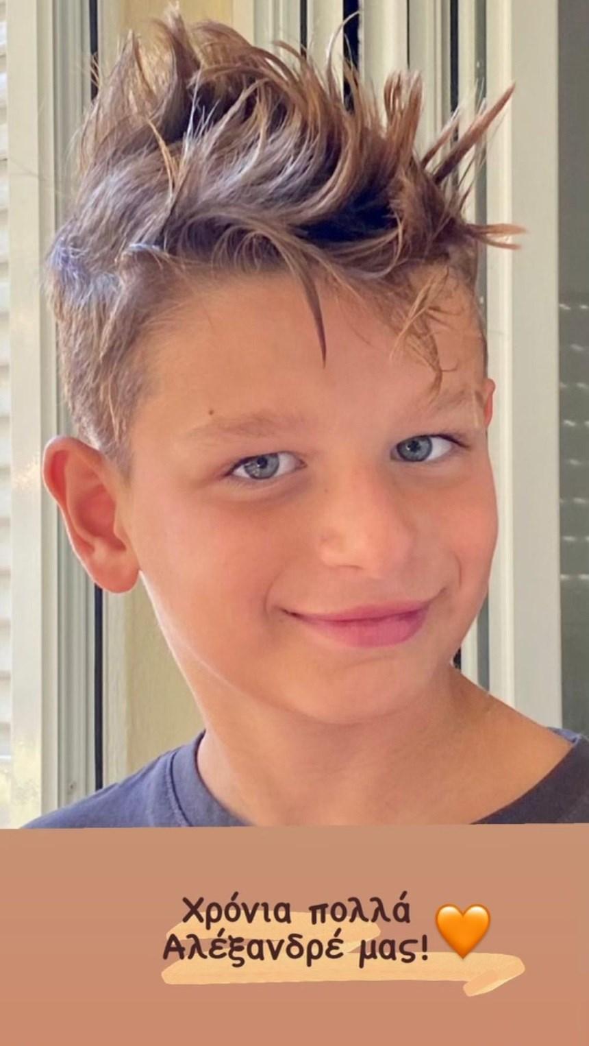 Κάτια Ζυγούλη- Σάκης Ρουβάς: Ο μεγάλος γιος τους μόλις έγινε 9 ετών και είναι κούκλος! (εικόνα)